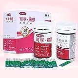 zantec 50/box glykämischen Test Papier