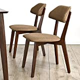 Cotangle-HE Esszimmerstühle Moderne Minimalist Kreative Stuhl Negotiation Stuhl Massivholz Zurück Dining Chair Showroom Chair 2 Sets (Farbe : Braun, Größe : 50x44x79cm)