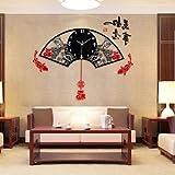 Y-Hui klassische Fu Fan Wanduhr Happy Wohnzimmer Art Deco Swing Uhr Acryl, Andere, Auspicious - Schwingen Wecker 65 Cm