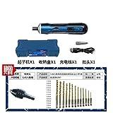 XuLiuMi Cacciavite elettrico 13 set di punte Cacciavite elettrico elettrico Bosch Ricarica Mini cacciavite Batteria al litioUtensile elettrico Bosch GO, colore