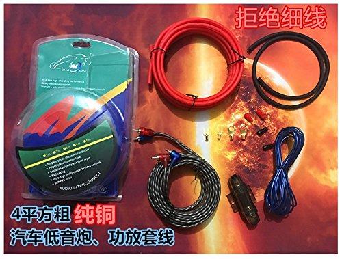 Universe/® Adaptateur allume-cigare 12/V c/âble dalimentation Bloc de distribution 1/x 25/mm/² 4/x 10/mm/² 1//à 4/pour Hifi Amplificateur