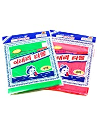 8 Stück Asian Exfoliating Bad Waschlappen - Rot & Grün
