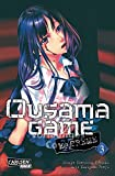 Ousama Game Extreme 03