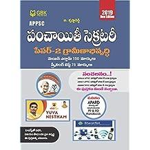 Amazon In Krishna Reddy Books