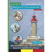 Leergids Belgisch Stuurbrevet: Alles wat je moet weten voor het examen (Leergids Varen in België Book 1) (Dutch Edition)