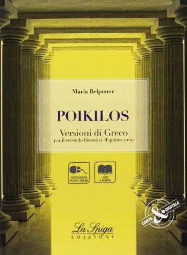 Poikilos. Con espansione online. Per il Liceo classico