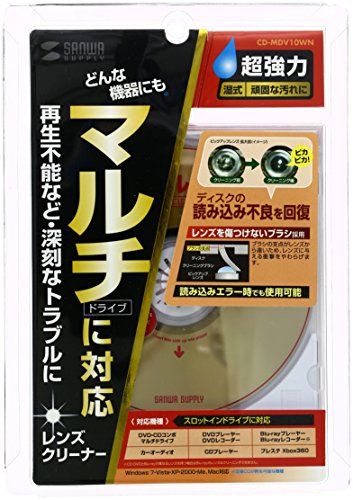 sanwa-supply-limpiador-de-lentes-multiples-humedo-cd-mdv10wn-importacion-de-japon