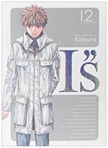 I''s Edition perfect Tome 12