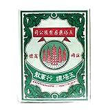 Ya-Hom Powder Five Pagodas Brand