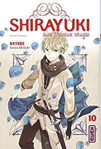 Shirayuki aux cheveux rouges Edition simple Tome 10