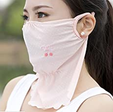 SYGA Summer Sunscreen Travel Dust Proof UV Protection Ultra-thin Mask for Female Neck Mask(Peach)