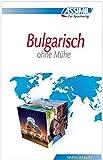 volume bulgarisch o m