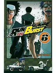 Run day Burst Vol.6