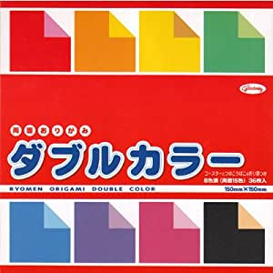 Origamipapier Double Color Ton-in-Ton 15cm 23-1803