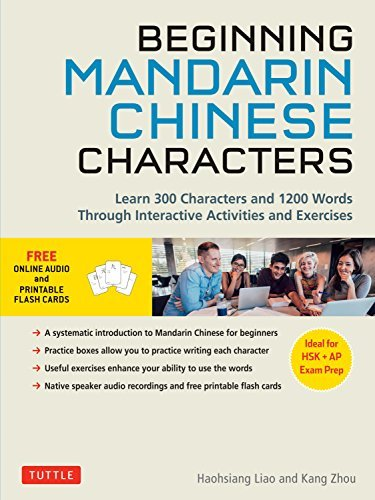 Beginning Mandarin Chinese Characters: Learn 300 Chinese Characters and 1200 Chinese Words Through Interactive Activities and Exercises (Ideal for HSK + AP Exam Prep) (English Edition)