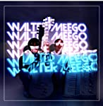 Walter Meego is not a dude, but a duo. Justin Sconza and Colin Yarck, the heart and soul (respectively) of Walter Meego, are two rare suburban white boys who intuitively understand the subliminal power of synthy, salacious bass. Effervescent pop is W...