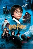HARRY POTTER AND THE PHILOSOPHERS STONE – Imported Movie Wall Poster Print – 30CM X 43CM Brand New SORCERERS
