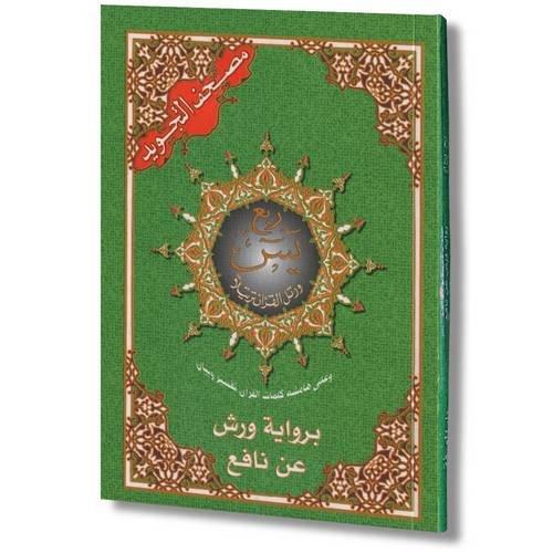 Tajweed Koran Yaseen Quarter Warsh Colour Coded