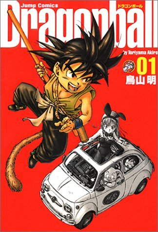 Dragon Ball Kanzenban 1-34 Complete Set [Japanese]
