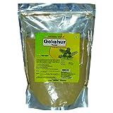 Herbal Hills Gokshur Powder - 1 kg