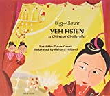 Yeh-Hsien a Chinese Cinderella in Tamil and English (Folk Tales)