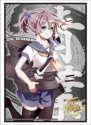 Aoba Kan Colle Card Game Character Sleeves Hg Vol.743 Battleship Kantai Fleet Girls Collection Anime High Grade Heavy Cruiser