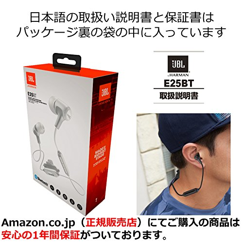 JBL E25BT Wireless Bluetooth Earphones (Black)