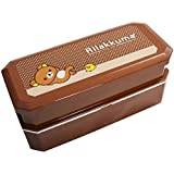 Rilakkuma (Nr. 2) Shokado Lunch-Box PW-9 (Japan-Import)
