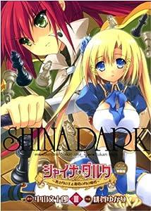 Shina Dark Edition simple Tome 3