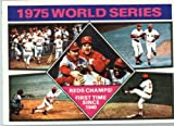 Best Baseball Cards In The Worlds - 1976 Topps #462 19 World Series Baseball Card Review