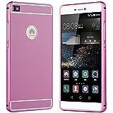 Prevoa ® 丨 Huawei P8 Funda - Metal Funda Cover Case para Huawei P8 5.2 Pulgadas Android Smartphone - Rosa