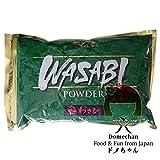 Wasabi in polvere S&B - 1 kg