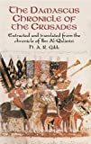 Damascus Chronicle of the Crusades