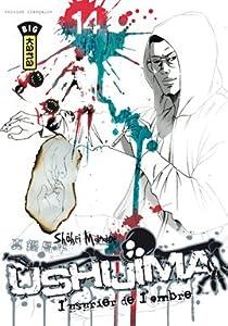 Ushijima, l'usurier de l'ombre Edition simple Tome 14