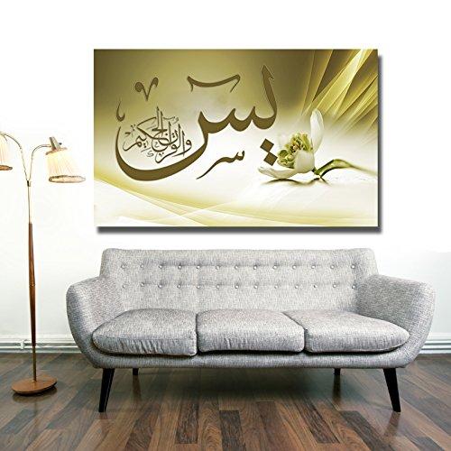 Islamische Leinwandbilder Dekoration Fotoleinwand Keilrahmen Fertig aufgespannt Allah Koran Ramadan Muhammed (120 x 80 cm, Sure Yasin)