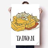 DIYthinker Snake Lebensmittel Stinky Tofu Taiwan