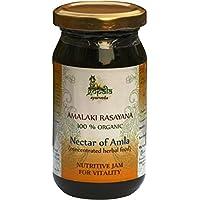Amalaki Rasayana BIO, mermelada de plantas ayurveda para antienvejecimiento, Certificado LACON GmbH en Europa