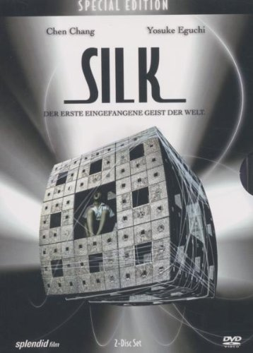 Silk [Special Edition] [2 DVDs]