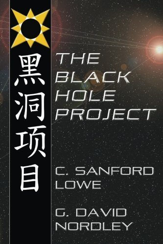 The Black Hole Project by C. Sanford Lowe (2015-04-01)