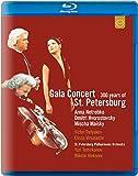 Gala Concert mit Anna Netrebko - St. Petersburg [Blu-ray] [Reino Unido]