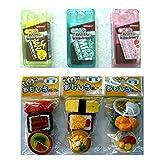 #9: Food Shaped Eraser and Scented Kneaded Eraser (Set of 2). Made in Japan