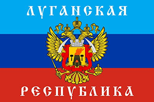 magFlags Flagge: Small Lugansk People s Republic | Querformat Fahne | 0.7m² | 70x100cm » Fahne 100% Made in Germany