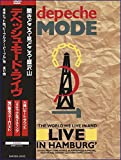 DEPECHE MODE The World We Live In And Live in Hamburg DVD