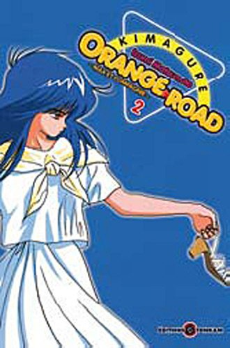 Kimagure Orange Road Vol.2