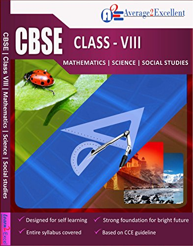 Average2Excellent Class 8 (Maths, Science, Social Science) CBSE (CD)