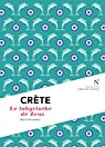 Crète : Le labyrinthe de Zeus par Geredakis
