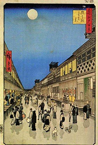 Das Museum Outlet-Marketplace von Hiroshige, gespannte Leinwand Galerie verpackt. 29,7x 41,9cm