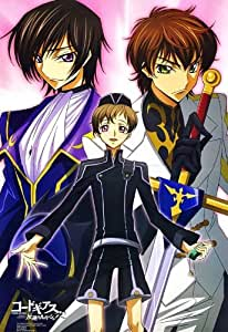 Code Geass: Lelouch of the Rebellion (TV) - Movie Poster/ Plakat - 28x44cm