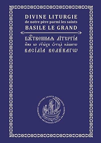 Divine liturgie de saint Basile le Grand /     . Bilingue: franais-slavon