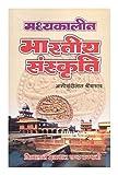 Madhyakalin Bharatiya Sanskriti (Hindi)
